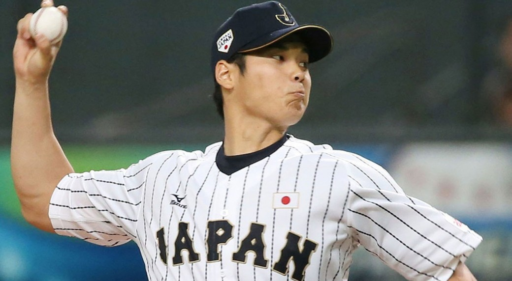 Image result for shohei otani